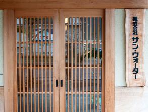 木造の玄関