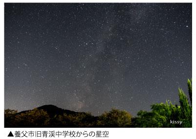 201603_e-エデュケーション_38