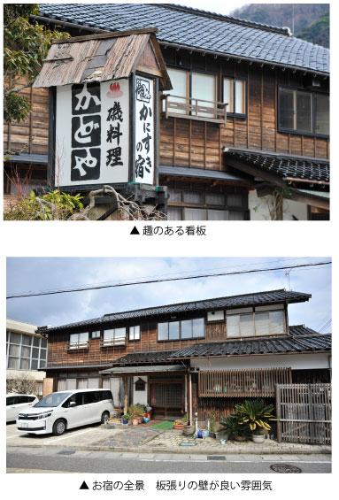 20160314_かどや様2_03
