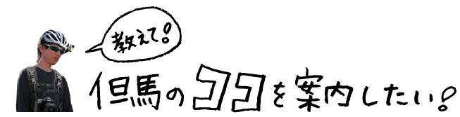 201603_e-エデュケーション_34