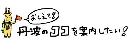 田原会計事務所_25