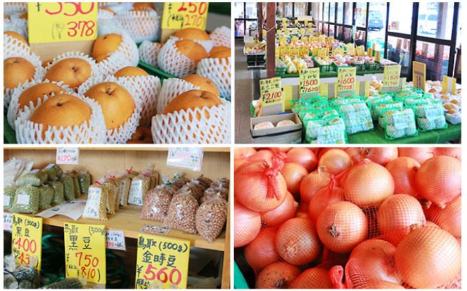 果物、野菜も多種多様な物がたくさん