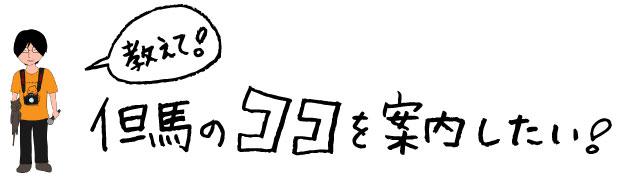 to-ji_42
