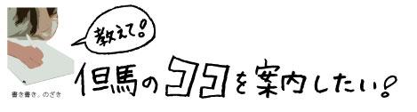 201603_ナイスドリーム_49
