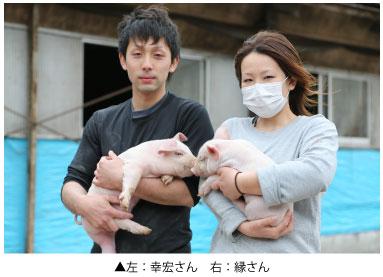 201604_八鹿畜産_23
