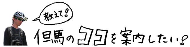 201604_八鹿畜産_41
