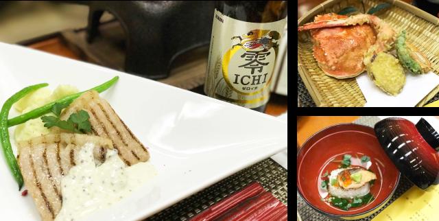 お肉 カニの天ぷら 椀物