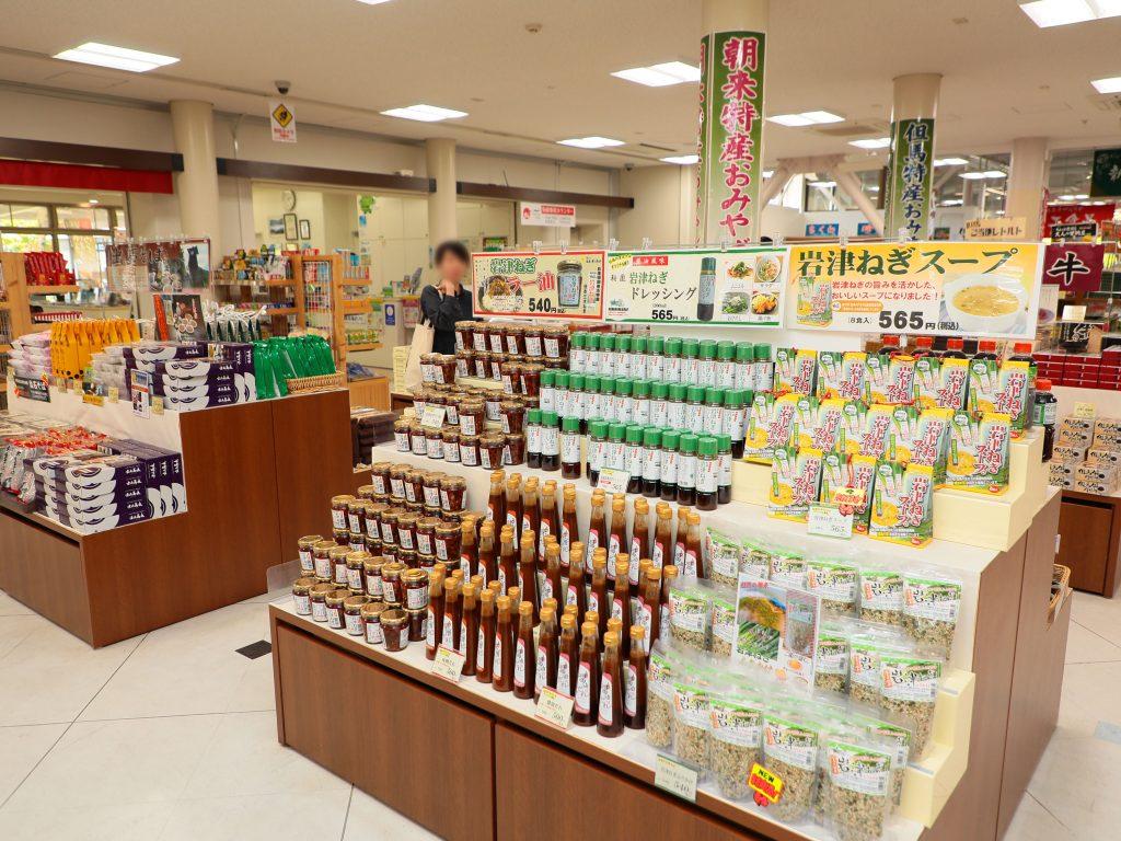 岩津ねぎの加工品コーナー