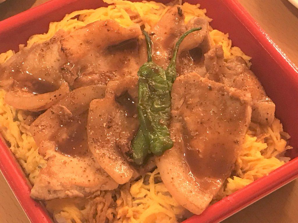 八鹿豚を使った料理