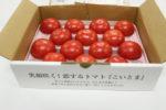 箱の中に鎮座する真っ赤なセレブスイート